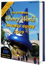 Ultimate Disney World Savings Guide e-Book - Ex-Disney Employee Reveals Disney Insider Secrets